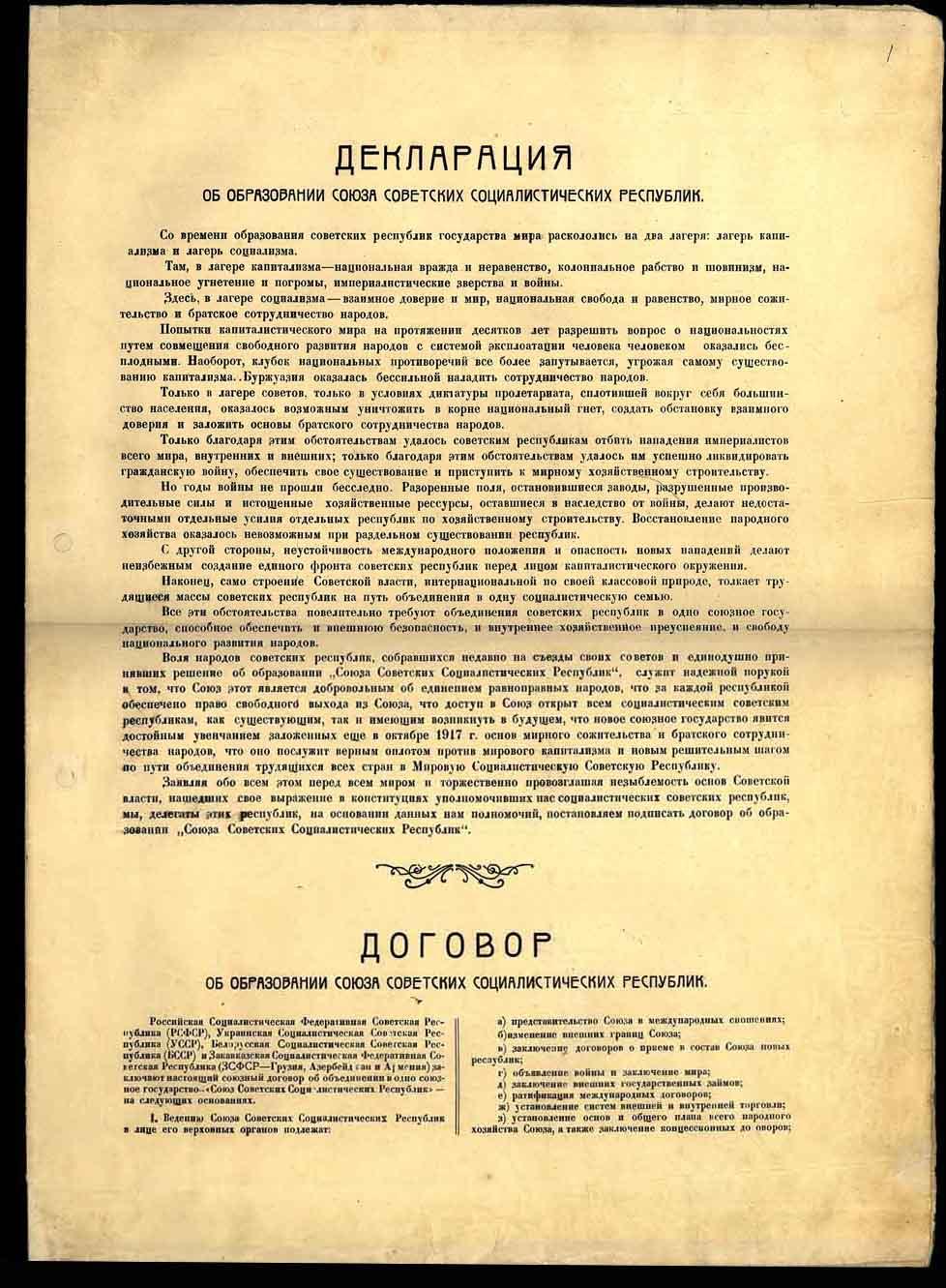 Zusammenfassung Deklaration über Die Gründung Der Union Der