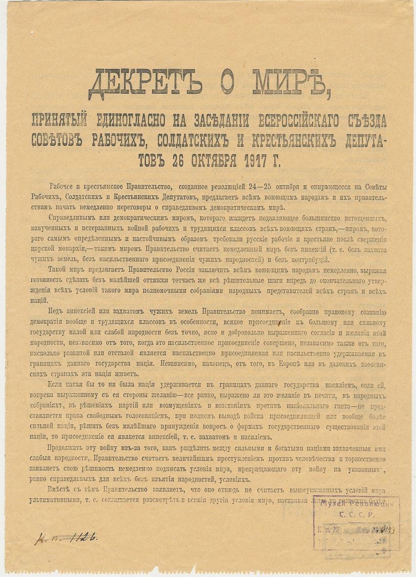 Zusammenfassung Dekret über den Frieden, 26.Oktober (8. November ...