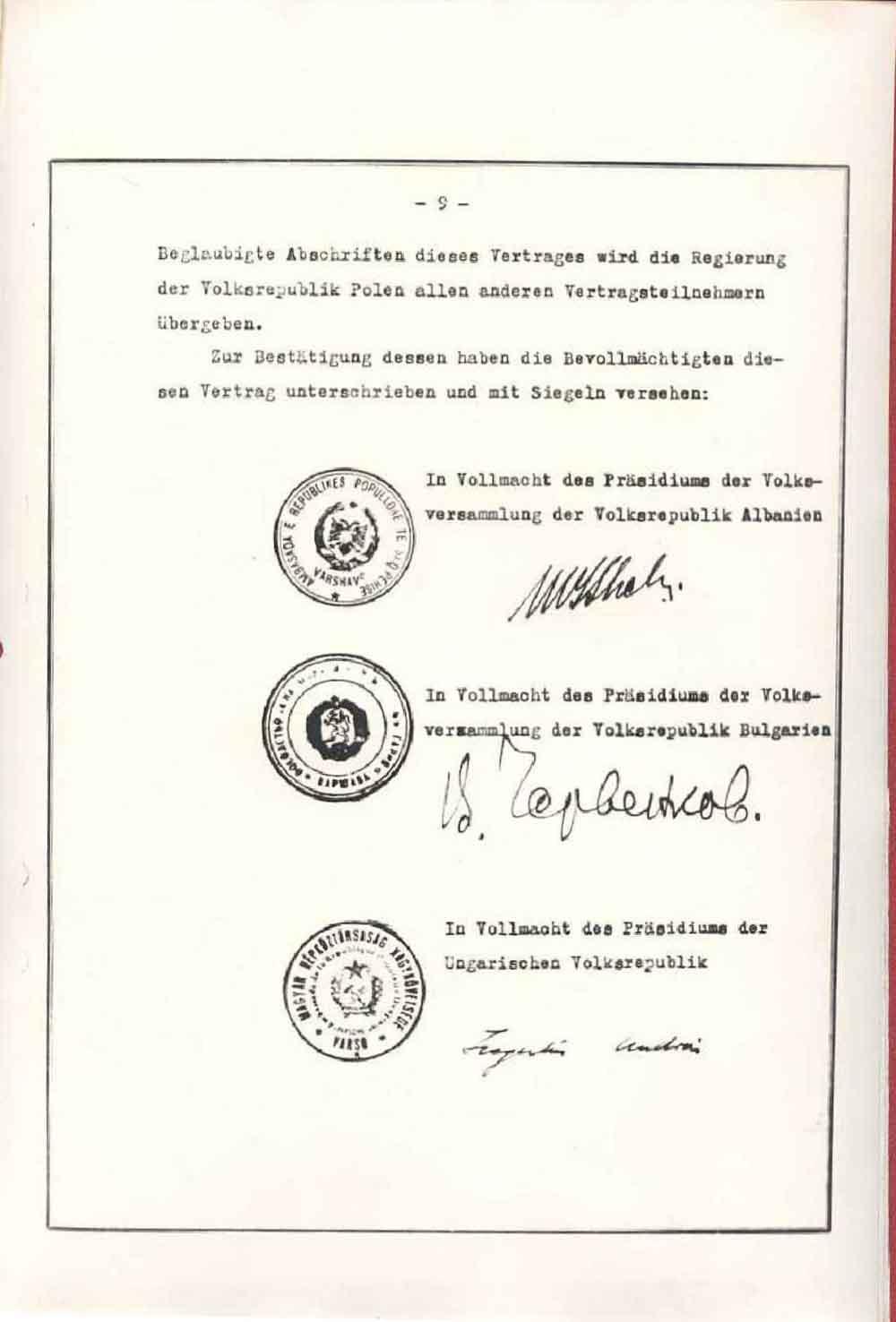Договор О Дружбе 1955